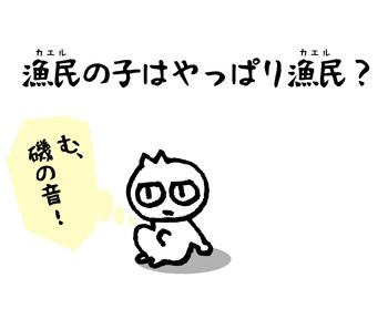 バブーと胎動4-0