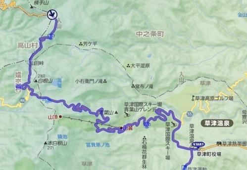 草津→渋峠