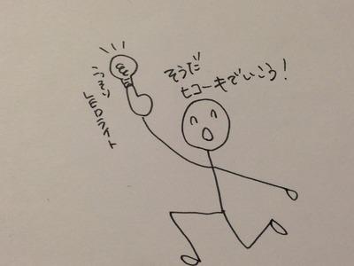 写真 2013-04-09 23 56 01