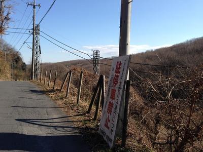 写真 2014-01-13 13 23 34