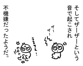 バブーと胎動1-4