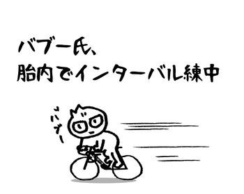 NSTトレーニング1-0