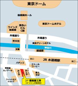 suidobashi_map2