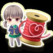 item_akaiito