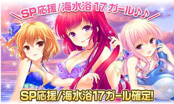 girl_card_2