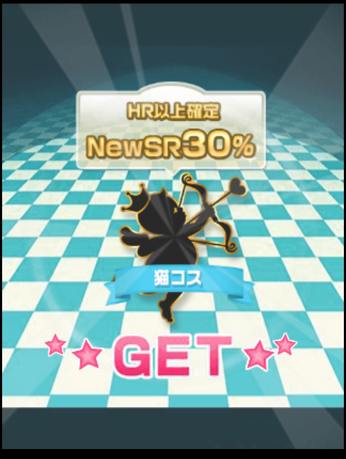 swe36
