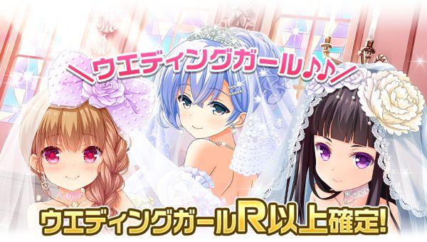 girl_card_1