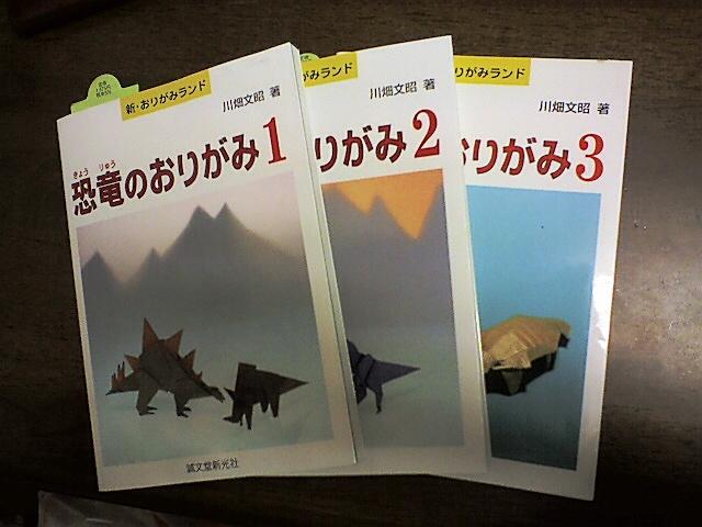 簡単 折り紙:折り紙ランド-blog.livedoor.jp