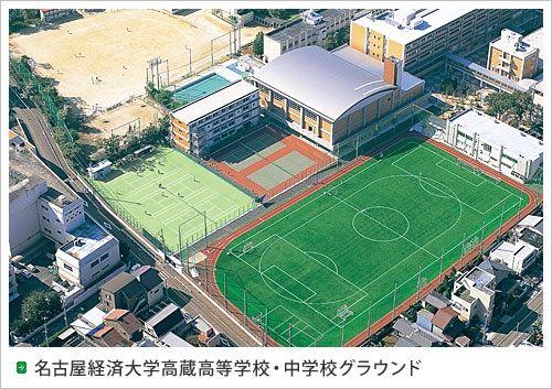 部 サッカー 高蔵 高校