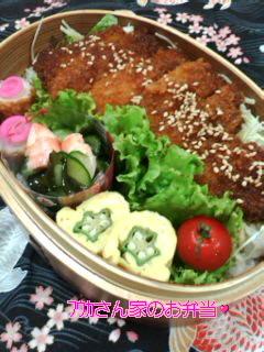 フウカさん家のお弁当-100803_0421~010001.jpg