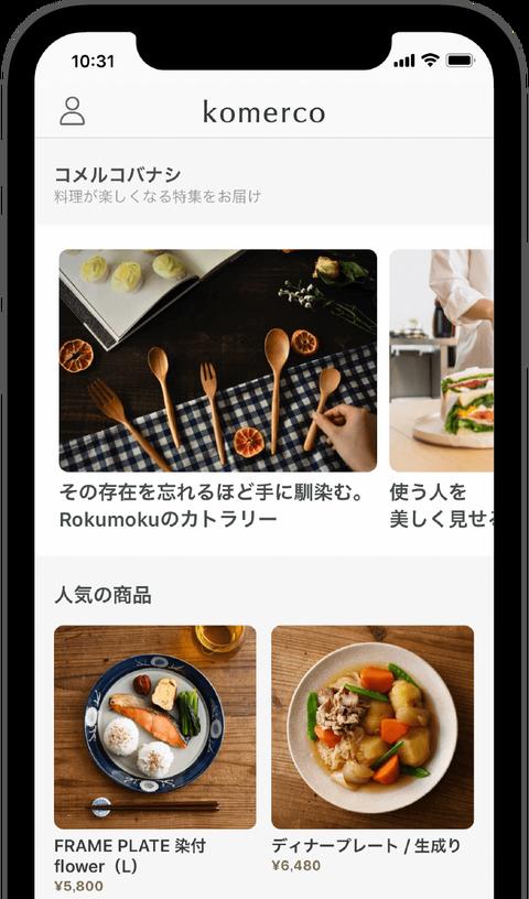 komerco_feature01