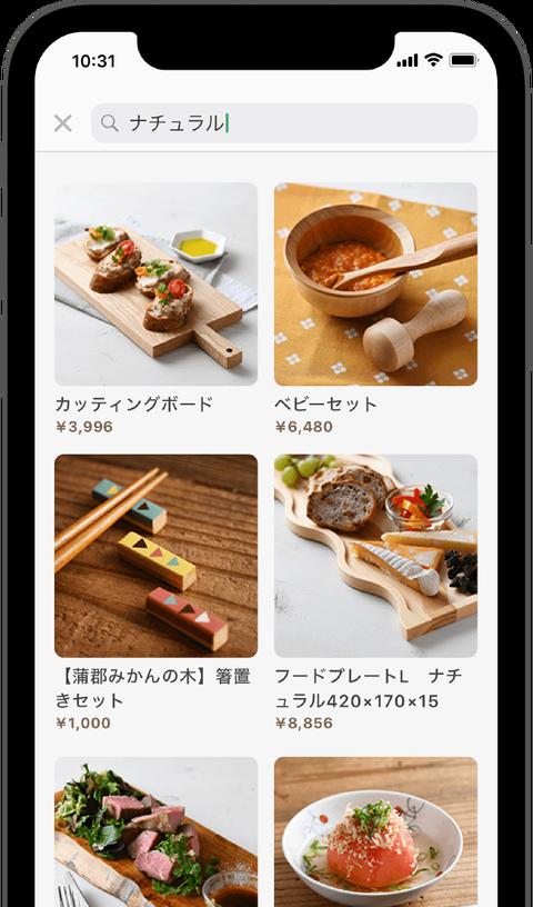 komerco_feature02