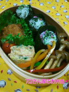 フウカさん家のお弁当-100809_0427~020001.jpg