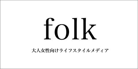 folk_banner