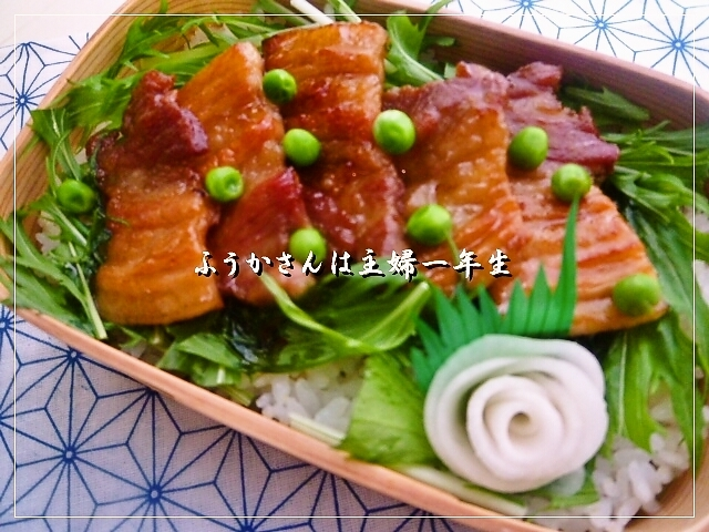 ふうかさんは主婦一年生-豚丼27.jpg