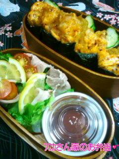 フウカさん家のお弁当-100820_0430~010001.jpg