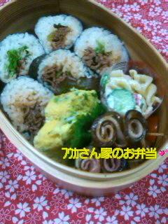 フウカさん家のお弁当-100806_0446~010001.jpg