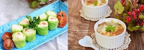 img_recipe_009l-horz