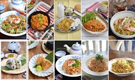 ごはん 簡単 レシピ 昼