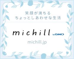 michill_banner2