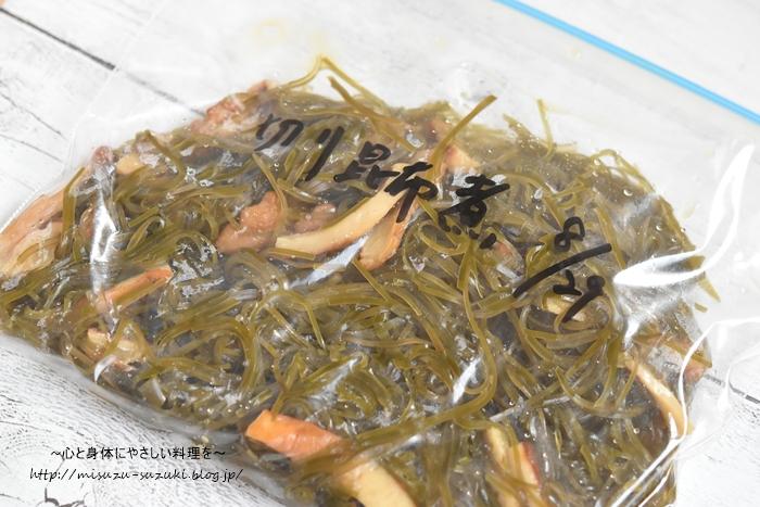 娘達に送る冷凍おかず便 : 作り置きおかずレシピとお弁当〜心 ...