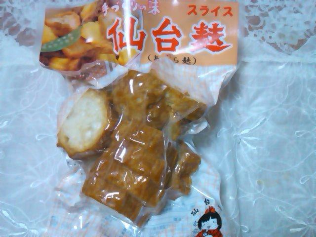フウカさん家のお弁当-SN3L0286.jpg