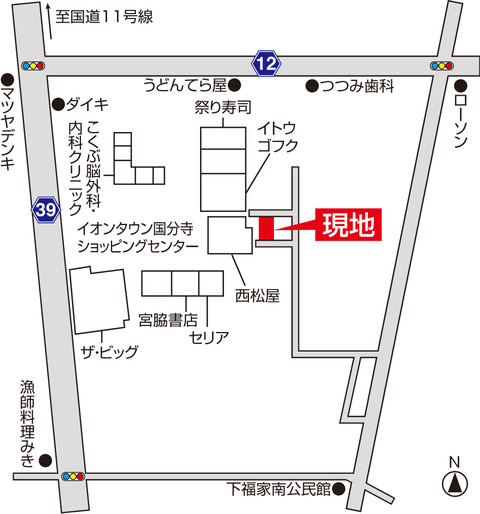 国分寺町(地図)