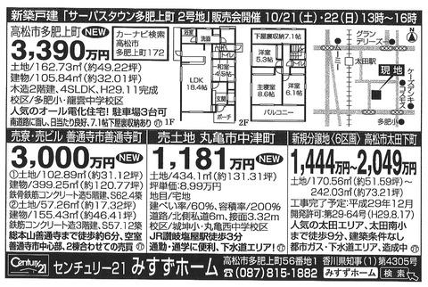 20171019120655_00001