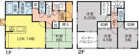 今里町第一3号棟(間取) - コピー