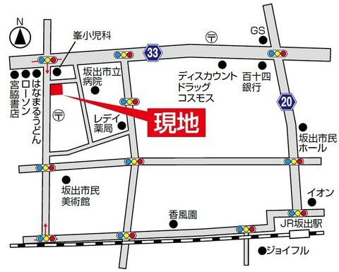 売医院坂出市寿町3,300万円(地図)19.6.6