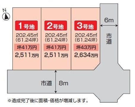 20160808_松縄町(新・区画図)