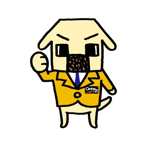 ガッツポーズ(ふかん)