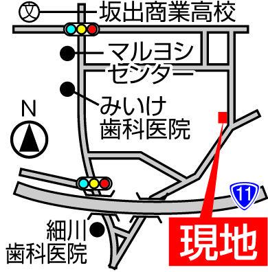 坂出市福江町(地図)