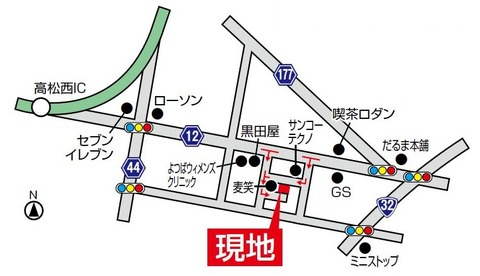 売住宅円座町(地図)