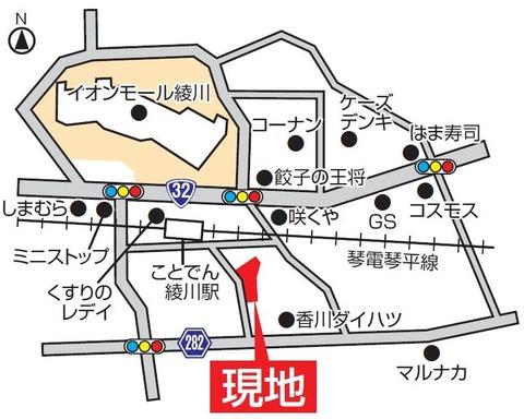 綾川町分譲地(地図)
