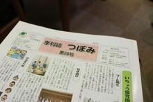 大念仏寺乳児院 (2)