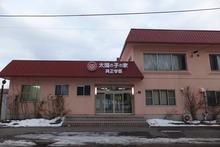 興正学園 (5)