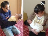 札幌乳児院02