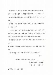 積慶園20140207170551-1