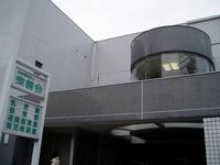 Misuzuサンタ名古屋衆善会乳児院6