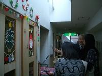 Misuzuサンタ名古屋衆善会乳児院3