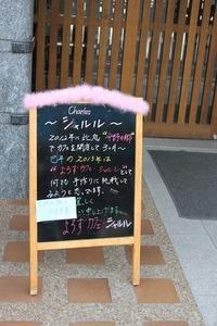 misuzuサンタ企画2013,1,231003大念仏