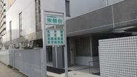 衆善会乳児院 (a)