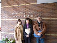 東京育成園 (11)