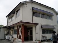 Misuzuサンタ名古屋慈友学園 (7)
