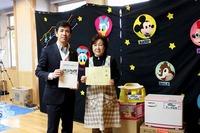 和泉幼児院・乳児院No4misuzuサンタ企画2012,12,23 036