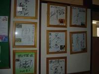 興正学園03