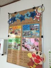 清心乳児園 (3)
