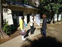 福田会東京本院