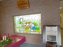 東京育成園 (3)